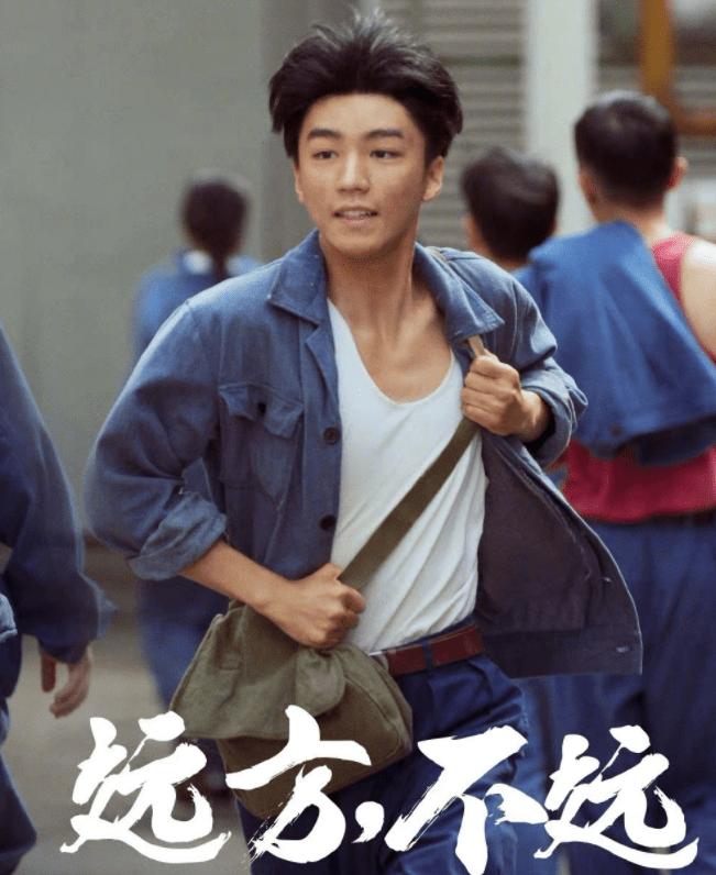 張藝興新劇開播, 情緒爆發哭到失聲, 王俊凱顏值大跌演技卻被認可-圖24
