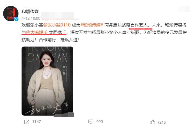 她憑《你好, 李煥英》一炮而紅, 走紅後卻簽約新公司? 賈玲笑瞭-圖6