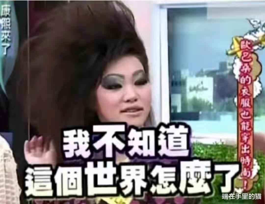 """西方媒體: """"中國人瘋瞭! 為瞭6個病例竟然檢測1100萬人""""-圖2"""