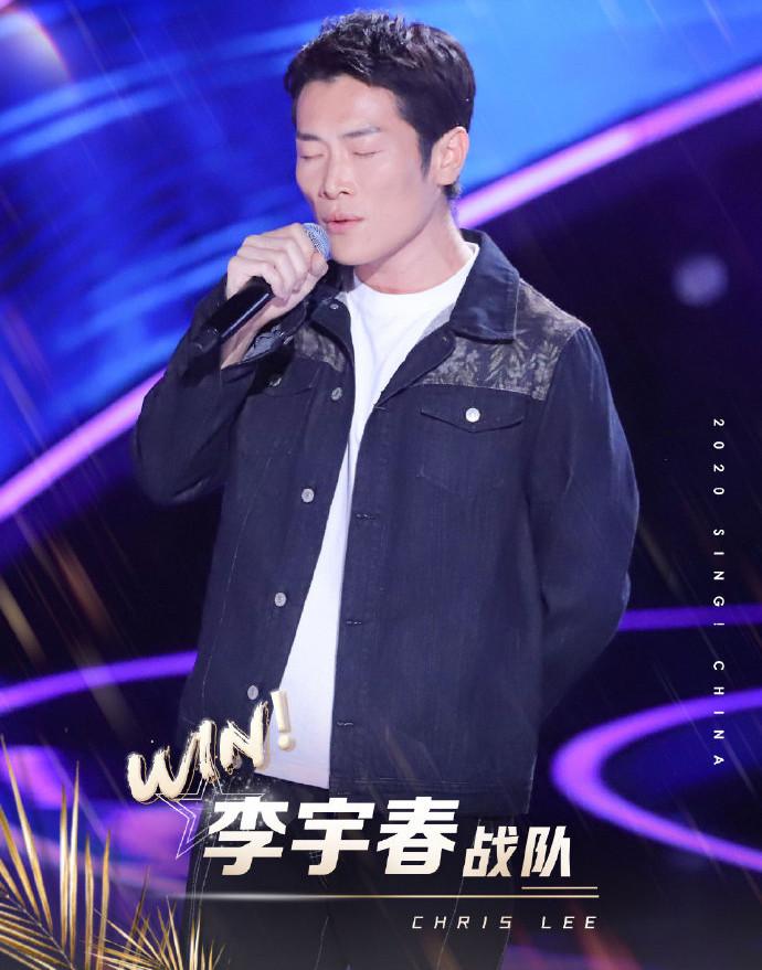 《中國好聲音》: 李宇春再次敗給李健, 三大原因, 輸得一點也不虧-圖3