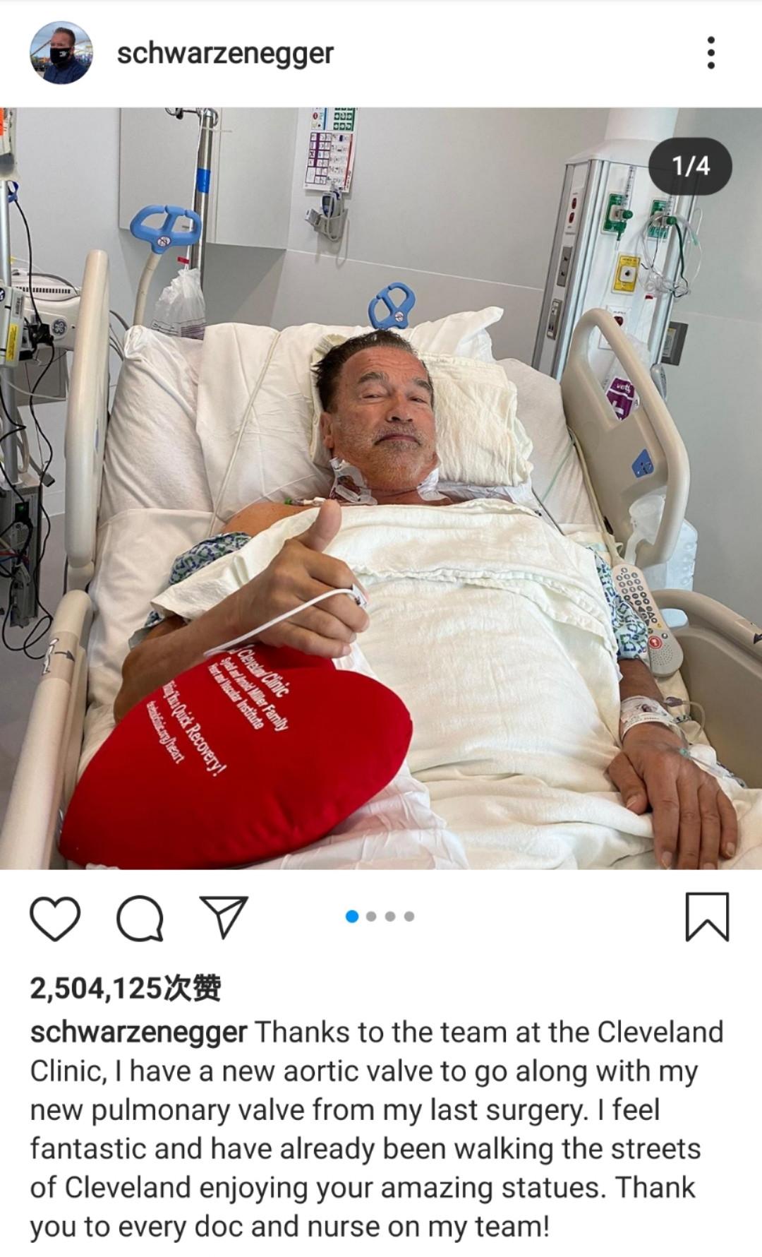施瓦辛格再次接受心臟手術, 現已可以出門散步-圖1