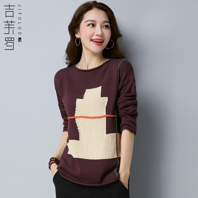 女人尽量别穿俗气的毛衣, 学学高圆圆、杨幂这样穿, 真的美翻了 15
