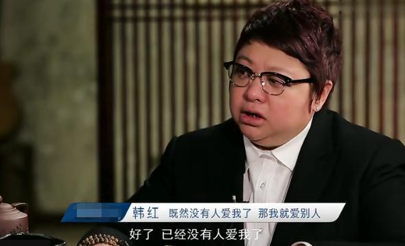 韓紅自曝想要孩子, 曾問郝蕾要二寶被拒, 背後真實原因令人心酸-圖10