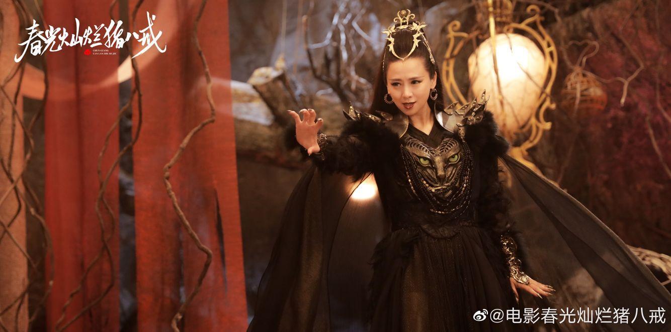 新《春光燦爛豬八戒》殺青, 拍攝僅用18天, 小龍女犄角像泡椒鳳爪-圖9