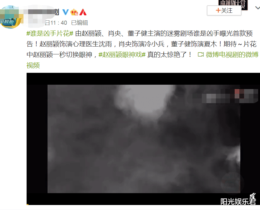 """斬獲金鷹獎後, 趙麗穎又一好消息官宣, 粉絲們一片""""尖叫聲""""-圖7"""