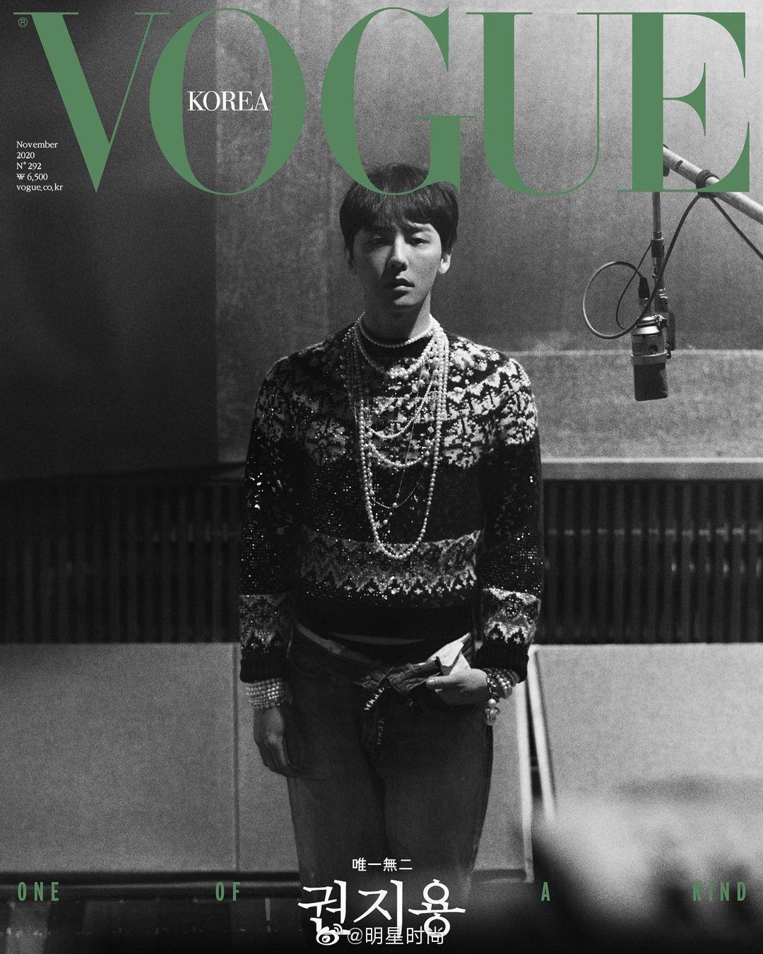 權志龍 登上VOGUE 韓版11月刊封面 , 這是屬於GD的「唯一無二」-圖3