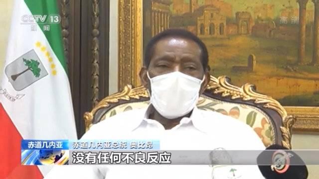 """為中國新冠疫苗投下信任票, 多國領導人""""帶頭""""接種-圖2"""
