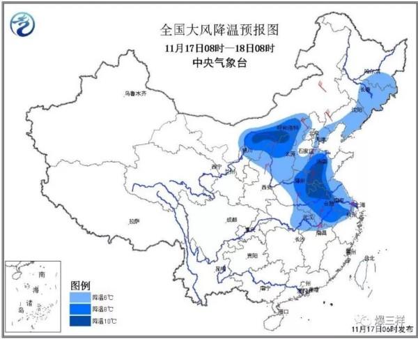 山东未来三天天气预报:-寒潮蓝色预警 山东多地气温直降10 , 今晨最