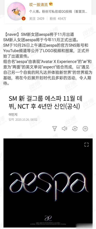 吳京和易烊千璽合影時的表情, Karsa哭瞭, SM新女團11月出道-圖1