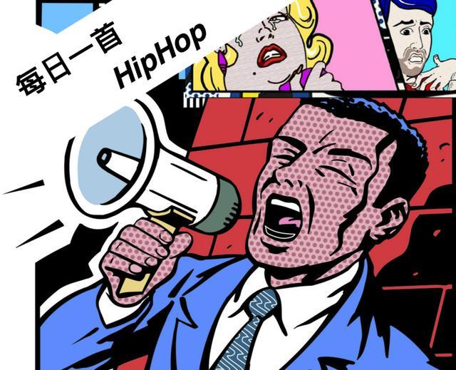 每日一首HipHop, 来自《中国有嘻哈》里没有镜头的张千CJam