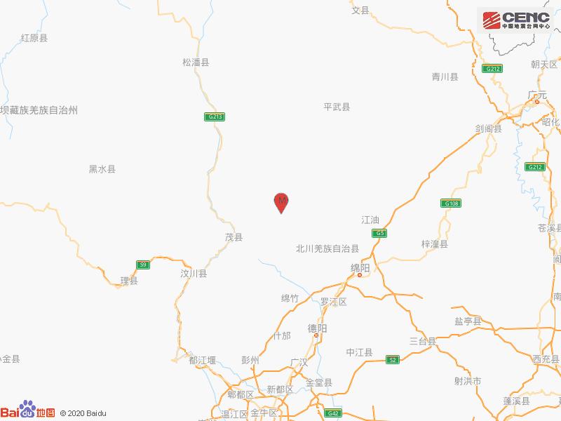 四川綿陽市北川縣發生4.6級地震-圖2