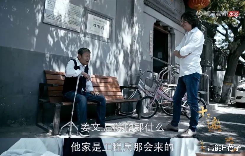 """爾冬升懟楊志剛: 貴圈""""天龍人""""與打工人, 從來都不平等-圖21"""