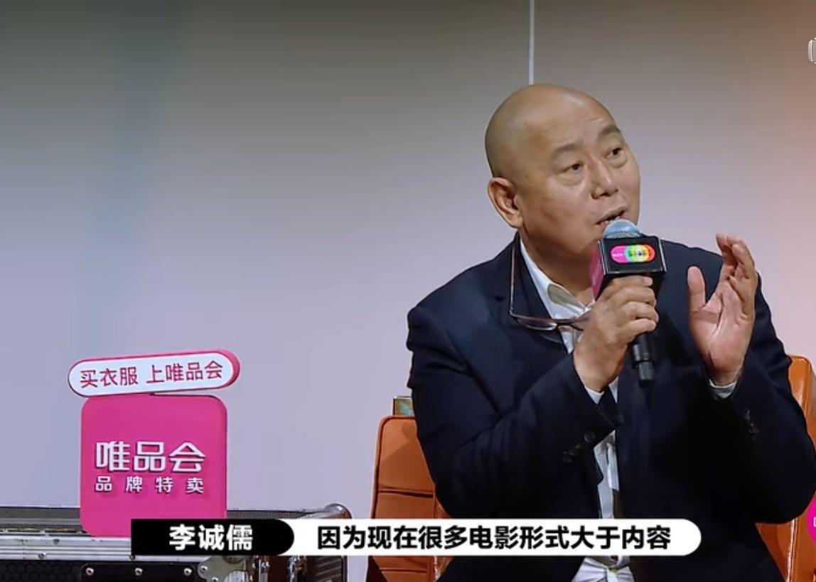 李成儒說陳凱歌導演後期作品假大空, 沒敢看, 陳凱歌不帶臟字回懟-圖4