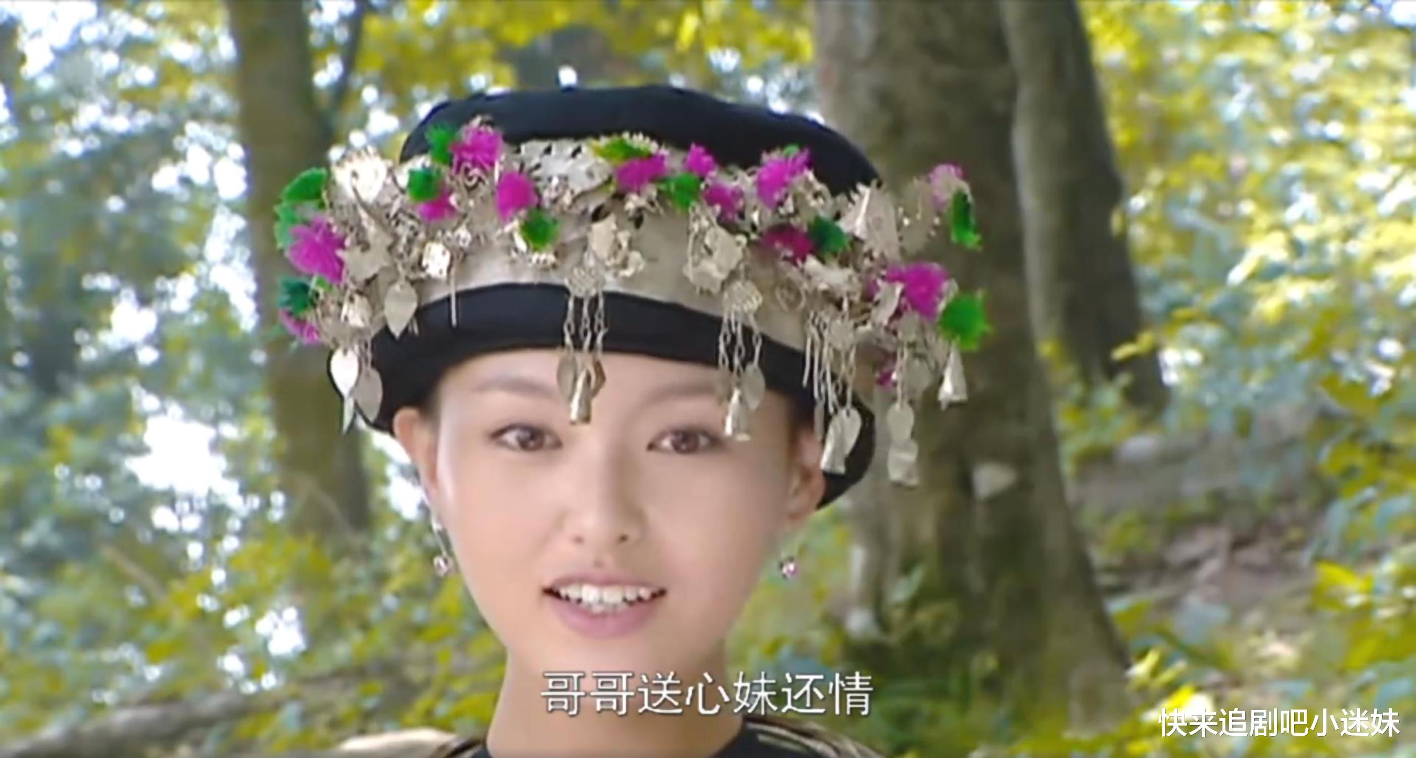唐嫣新劇被壓15年造型土氣, 卻被男主顏值驚艷, 秋瓷炫好眼光-圖6