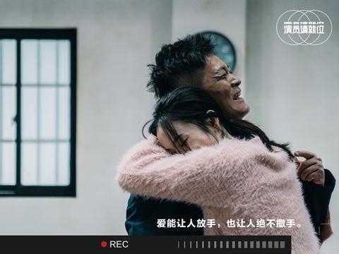 楊志剛溫崢嶸唐一菲爭演員請就位最後一張S卡? 網友怕郭敬明搞事-圖2