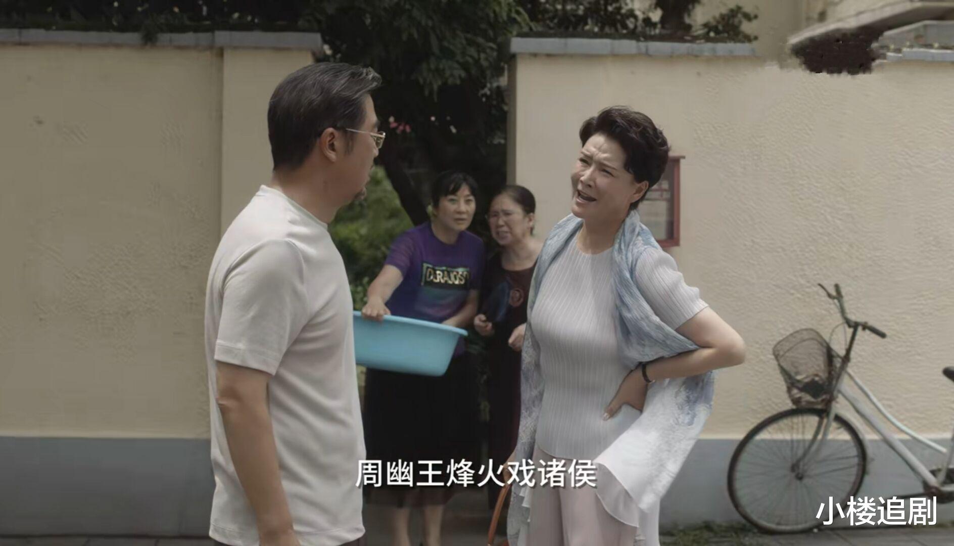 《小舍得》: 一套學區房引出三段恩怨, 蔡菊英結局令人唏噓-圖9