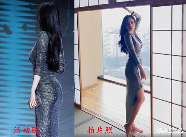 楊冪拍片生圖曝光, 誰留意到她的腰臀比, 身材有沒有造假一目瞭然-圖7