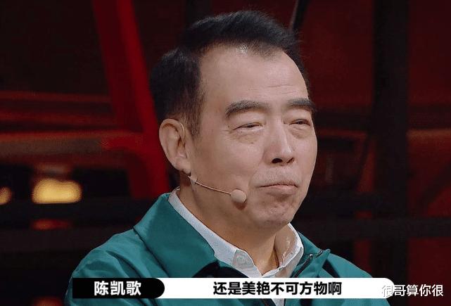 演員請就位: 黃奕一襲紅裙被陳凱歌盛贊, 為何在點評環節卻哭瞭兩次-圖4