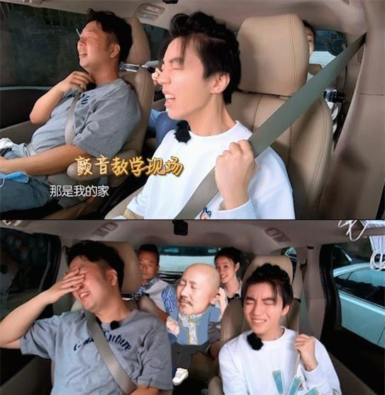 王俊凱模仿騰格爾一臉陶醉, 偶像包袱掉一地, 喜劇人實錘-圖2
