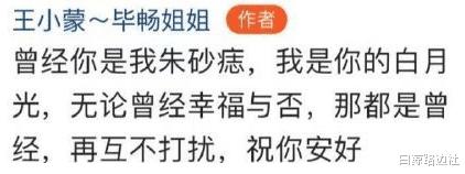 鄉愛王小蒙商演跳熱舞, 身材圓潤腰部勒痕明顯, 富豪老公被判14年-圖12
