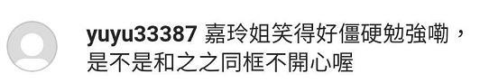 關之琳劉嘉玲同框, 後者被指笑容勉強, 曾傳因富商毀20年閨蜜情-圖2