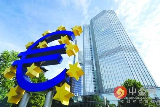 欧元区通胀难抵目标! 欧洲央行将谨慎退出QE