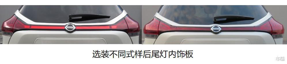 全新海外版造型, 東風日產新款小型SUV即將上市-圖5