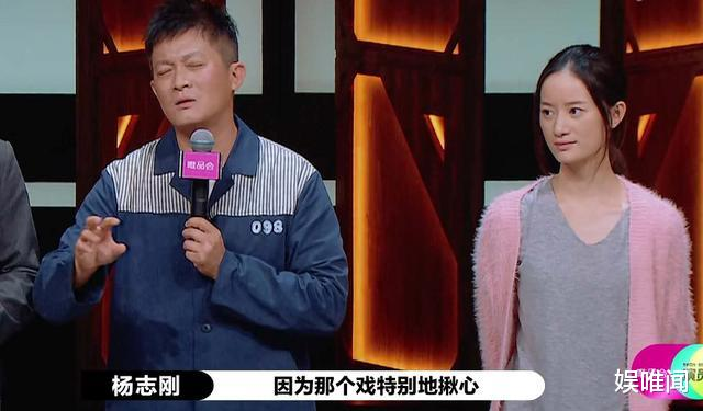 《演員請就位2》第三期人氣榜, 李溪芮進入前八, 曹駿排名令人信服-圖11