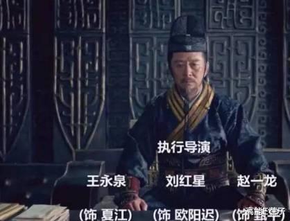 """爾冬升懟楊志剛: 貴圈""""天龍人""""與打工人, 從來都不平等-圖40"""