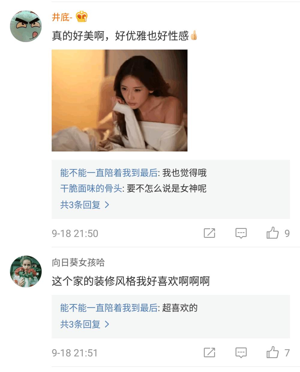 林志玲新剧剧照流出, 冻龄女神不老容颜遭舔屏膜拜