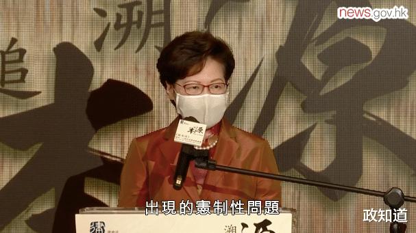 為何兩次請求中央政府解決問題? 林鄭月娥披露細節-圖6