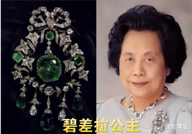 詩妮娜榮寵太甚, 佩戴的宮廷綠寶石首飾, 王太後詩麗吉都不曾碰過-圖5