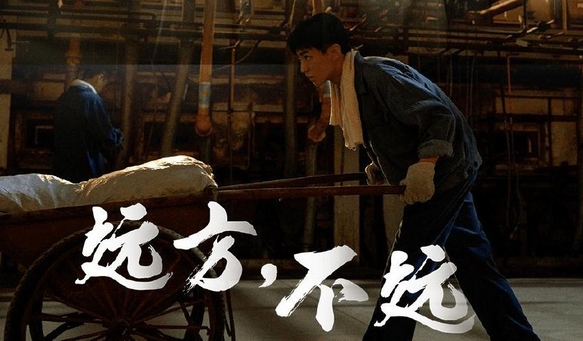 張藝興新劇開播, 情緒爆發哭到失聲, 王俊凱顏值大跌演技卻被認可-圖22