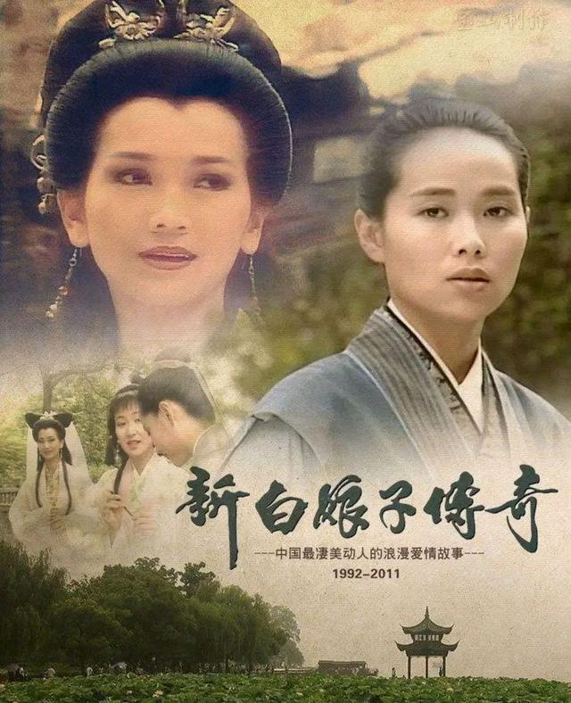 中國史上收視率最高的十大電視劇排名, 《西遊記》僅排到第三-圖9