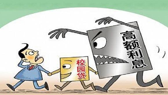 """现金贷沦为""""垃圾股"""" 揭秘背后乱象"""