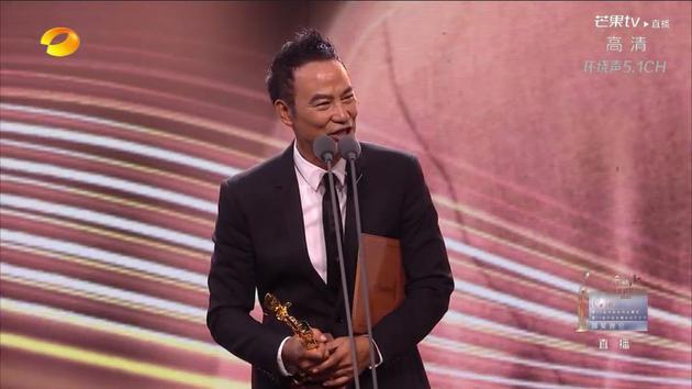 任達華獲金鷹獎最佳男演員 香港演員首獲視帝-圖1