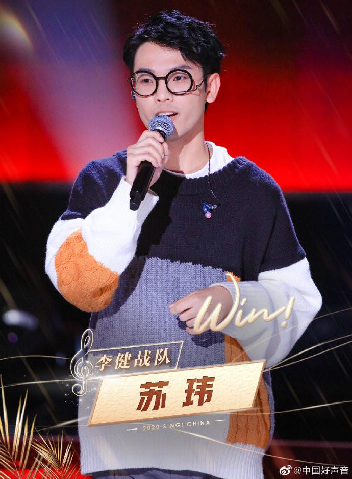 《中國好聲音》: 李宇春再次敗給李健, 三大原因, 輸得一點也不虧-圖5
