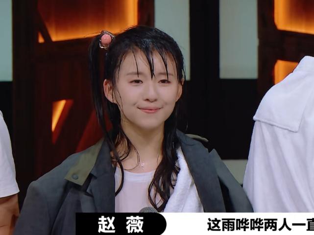 """演員2: 後臺最硬""""關系戶"""", 導師全程賠笑, 還把節目一半鏡頭留給她-圖3"""