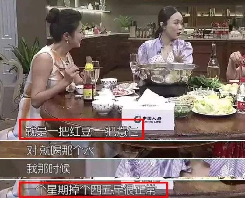 """劉亦菲真的老瞭? 膀大腰圓""""仙氣""""全無, 33歲浮現大媽視感-圖6"""