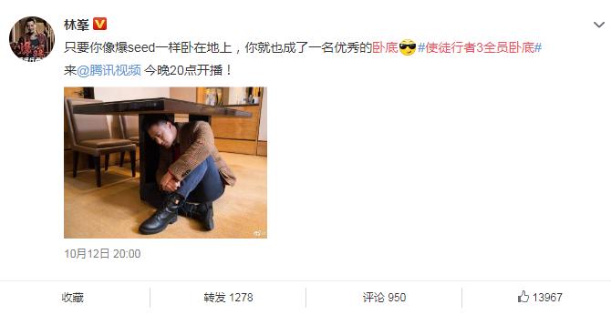 《使徒行者3》全員臥底! 黑幫全警察, 警局全黑警, 不愧是TVB-圖2