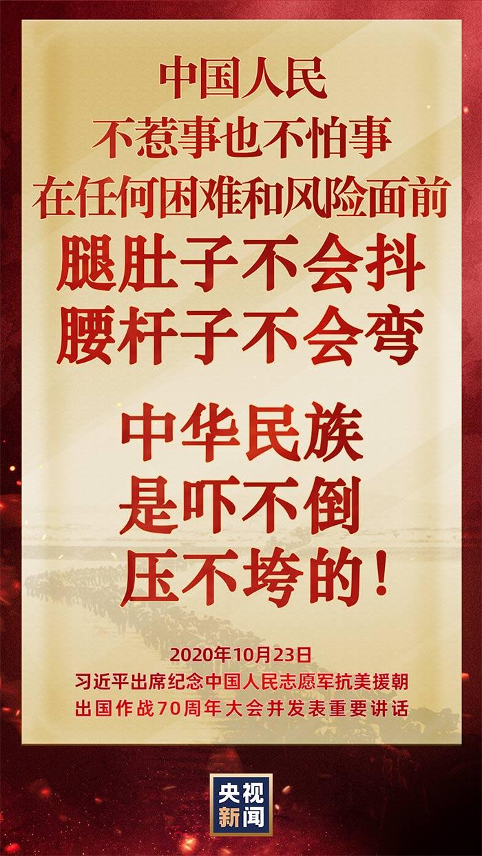 習近平這些話, 讓每個中國人熱血沸騰!-圖7