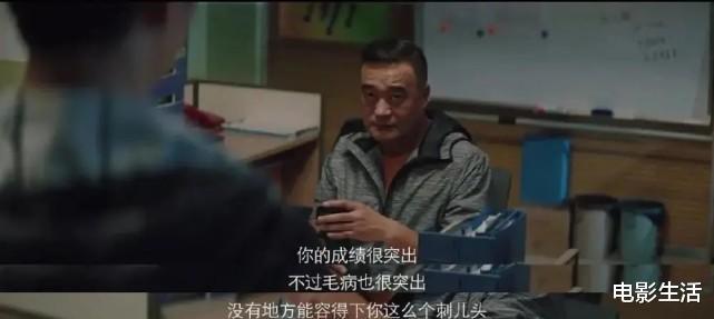 """白敬亭成三月""""最忙""""藝人, 2部劇同期開播, 口碑卻""""天差地別""""-圖6"""