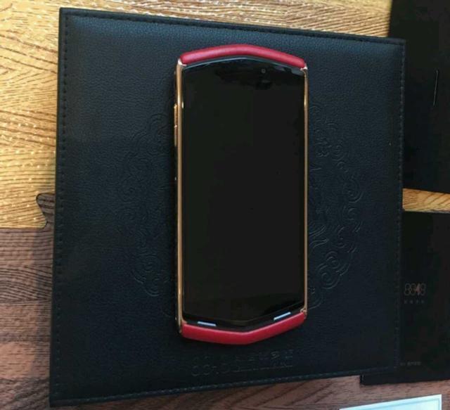 新交女友买的这款手机 闲鱼一搜好几万 拿着小米4的我感觉很尴尬