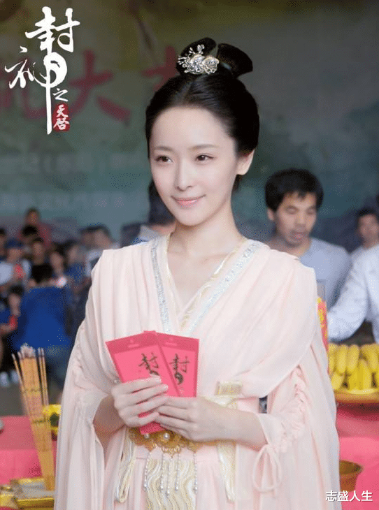 """她被張藝謀稱為""""黃金第一美"""", 走紅後拋棄羅晉, 32歲嫁入豪門息影-圖5"""