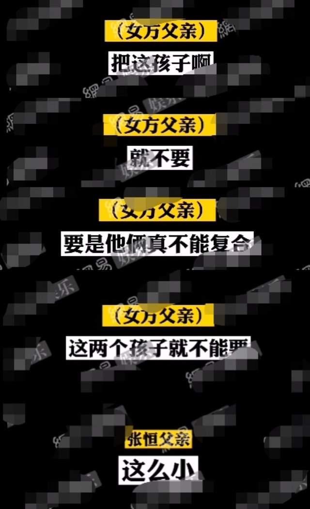 """""""白蓮花""""鄭爽惹眾怒, 被叫滾出娛樂圈, 原來張翰早看穿她真面目-圖7"""