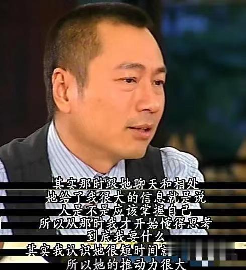 渣男本渣! 孕期出軌、私生活淫亂不堪, 細扒TVB負心漢-圖3