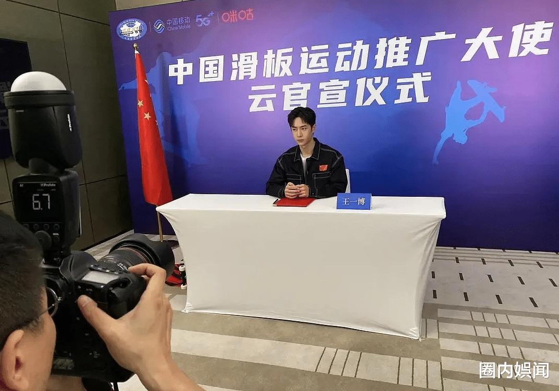 得償所願! 王一博被曝成為滑板運動推廣大使, 獲官方認證!-圖2