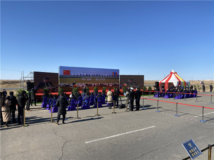 中蒙舉行蒙古向中國捐贈羊交接儀式-圖1
