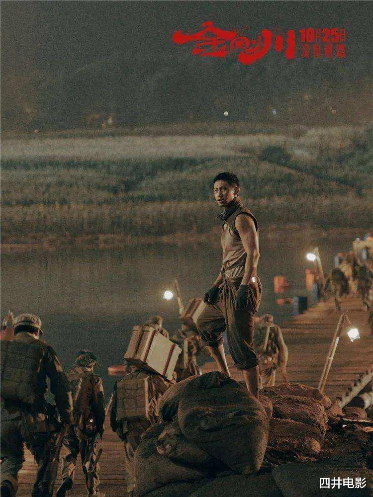 """《金剛川》沒看完, 不是因為電影本身, 而是電影院裡的""""垃圾觀眾""""-圖2"""