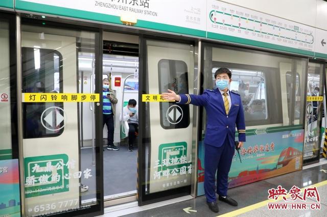 壓縮間隔短時加開 鄭州地鐵10月23日起運力進一步提升-圖1